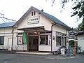 Senseki takagimachi station.jpg