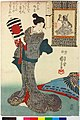 Series- Shichi fukujin (Women Compared with the Seven Gods of Good Luck) (BM 2008,3037.18106).jpg