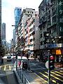 Sha Tsui Road (Tsuen Wan, Hong Kong).jpg