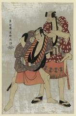 Arashi Ryūzō I as Yakko Ukiyo Matabei and Ōtani Hiroji III as Yakko Tosa no Matabei