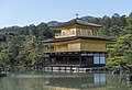 Shariden, Kinkaku-ji, Kyoto, East View 20190416 2.jpg