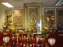 Fire Ceremony at Fudosan Kongo-Ji Temple