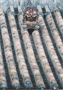 琉球の屋根