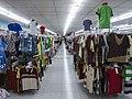 Shopping malls فروشگاه هایکشور امارات، منطقه دبی 03.jpg