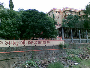 Sihor - Gautameshwar Mahadev Temple