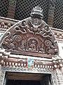 Shree Santaneshwor Mahadev Temple 20180828 152405.jpg