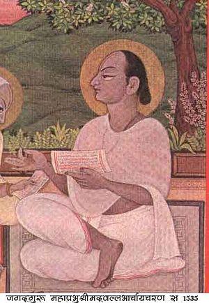 Vallabha - Image: Shri mahaprabhuji