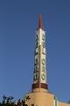 Sign for Del Oro Theatre in Nevada City, California LCCN2013633986.tif