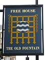 Sign for The Old Fountain, Peerless Street, EC1 - geograph.org.uk - 1106356.jpg