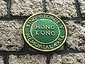 Sign in King George V Memorial Park, Hong Kong 01.jpg