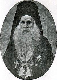 Sinesiy Skopski Mitropolit.jpg