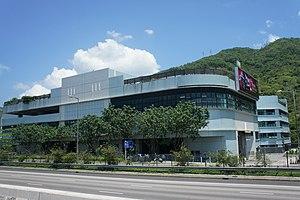Siu Ho Wan - Siu Ho Wan Government Maintenance Depot (Hong Kong)