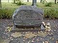 Skaistkalne, dziesmu svētku piemiņas akmens 2001-09-16 - panoramio.jpg
