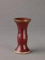 Small vase MET 1723-1.jpg