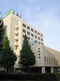Sohyo Kaikan (headquarters of the Japanese Trade Union Confederation).jpg
