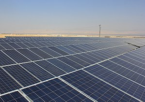 Renewable energy in Palestine - Dead Sea Photovoltaic Power Generating Plant in Jericho