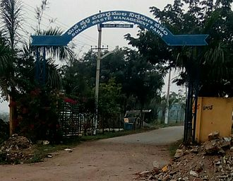 Tenali - Solid waste management park in the outskirts of Tenali