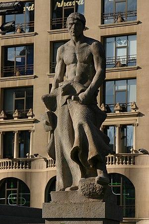 Josep Llimona i Bruguera - El forjador (The Blacksmith): the  Plaça Catalunya stone version, Barcelona
