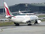 Sri Lankan A330 4R-ALC.jpg