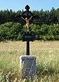 Stěžov, křížek u hájovny Na Pelechu.jpg