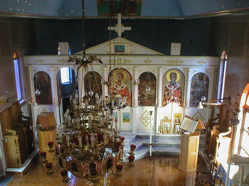 St.sophia.mantzaviata