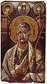 St Peter Icon Sinai 7th century.jpg