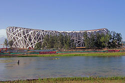 Stade national Beijing0707.jpg