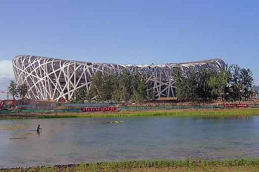 Stade national Beijing0707