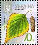 Stamp 2012 Bereza povysla.JPG
