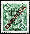 Stamp Mozambique 1915 115r on 25r republica.jpg