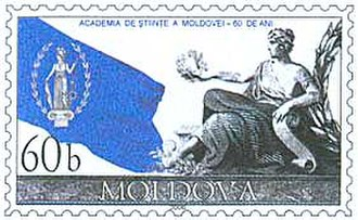Academy of Sciences of Moldova - Image: Stamp of Moldova md 065cvs
