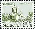 Stamp of Moldova md542.jpg