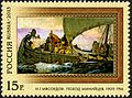 Stamp of Russia 2013 No 1729 Voyage of Minyans by I Myasoedov.jpg