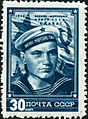 Stamp of USSR 1306.jpg