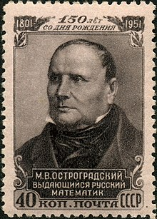 Stamp of USSR 1664.jpg