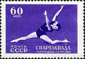 Sofia Muratova - 1956 Soviet stamp, depicting Sofia Muratova on the floor.