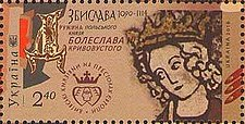 Stamp of Ukraine s1507.jpg