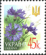 Stamp of Ukraine s470.jpg