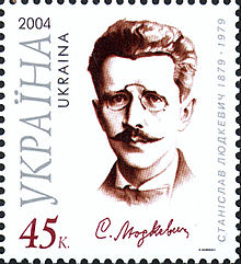 Stamp of Ukraine s554.jpg