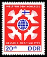 Stamps of Germany (DDR) 1965, MiNr 1123.jpg