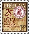 Stamps of Lithuania, 2014-06.jpg