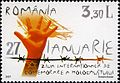 Stamps of Romania, 2007-006.jpg