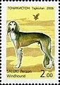Stamps of Tajikistan, 042-06.jpg