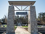 Station Fire Memorial Park (71985).jpg
