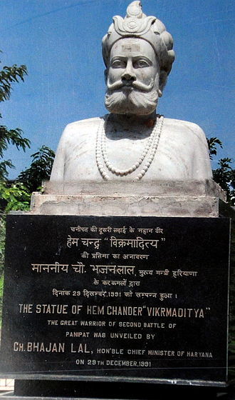 Panipat - Statue of the Hindu Emperor of Delhi in 1556 Hem Chandra Vikramaditya, at Panipat, who lost his life in the Second Battle of Panipat