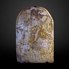 Stele of Rames-E 16373