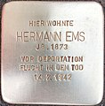 Stolperstein Hermann Ems1.jpg