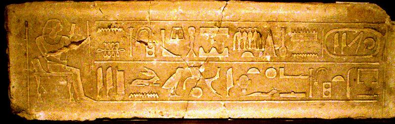 File:StoneReliefWithNameOfPepiI RosicrucianEgyptianMuseum.JPG