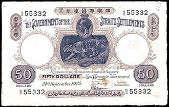 Straits dollar - Fifty Straits dollar banknote from 1911