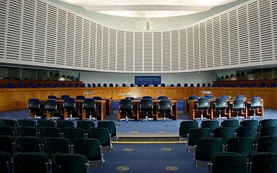 Зала засідань європейського суду з